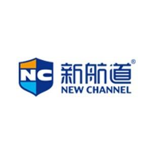 濟南市新航道培訓學校logo