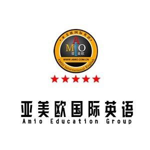 濟南亞美歐國際英語學校logo