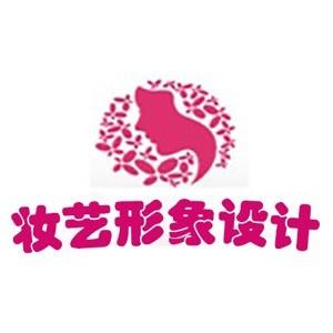 濟南妝藝化妝美甲培訓logo