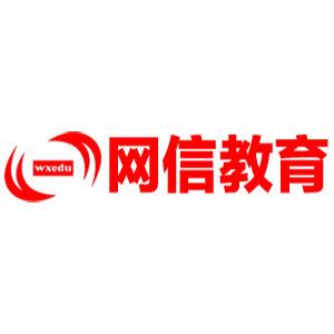 上海网信教育logo