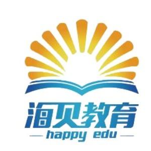 濟南海貝春考培訓學校logo