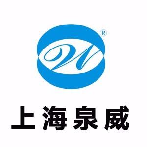 上海泉威數控模具培訓logo