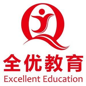 濟南全優教育logo