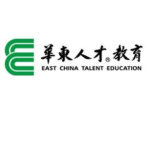 上海華東人才專修學院logo