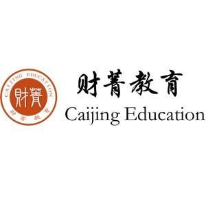 上海財菁教育logo