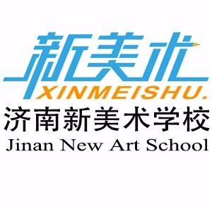 濟南新美術教育培訓學校logo