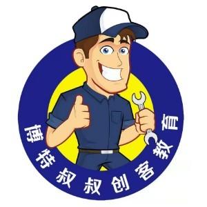 濟南博特叔叔機器人培訓logo