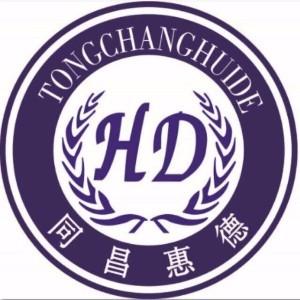 惠德培训-上海logo
