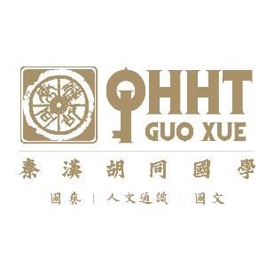 上海秦汉胡同国学书院logo