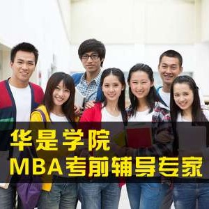 上海华是进修学院logo