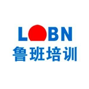 濟南魯班培訓logo