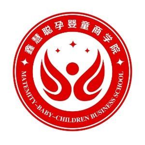 鑫慧聰商學院logo