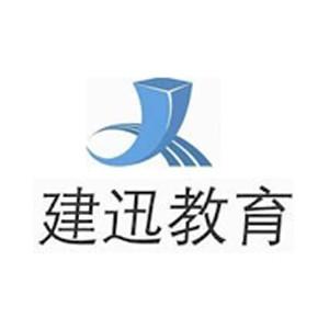 濟南建迅教育logo