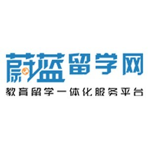 濟南蔚藍留學logo