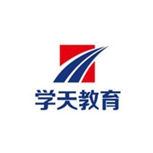 濟南筑成教育logo