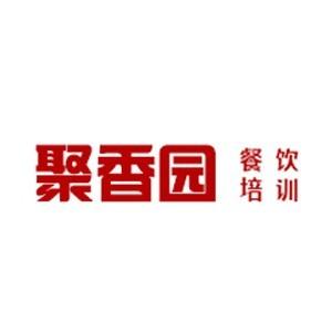 濟南聚香園餐飲管理培訓logo