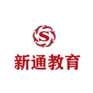 濟南新通教育logo