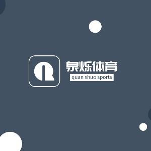 濟南泉爍足球logo