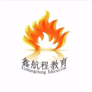 濟南鑫航程教育logo