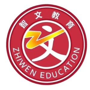 濟南智文教育logo