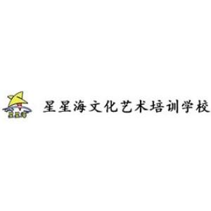 青岛星星海文化艺术培训logo