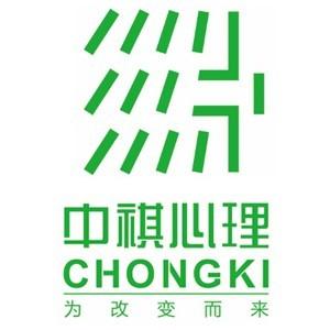 濟南中祺心理logo