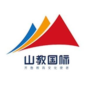 山教國際logo