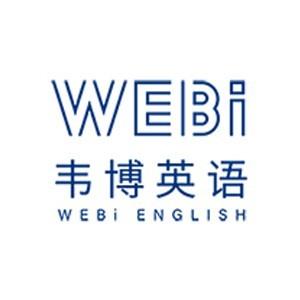 濟南韋博國際英語logo