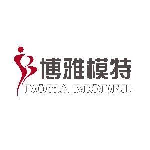 濟南博雅模特機構logo
