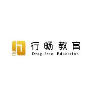 濟南行暢教育logo