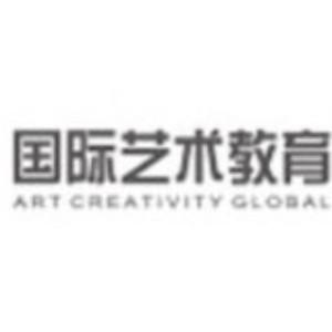 廣州藝術留學國際藝術教育logo