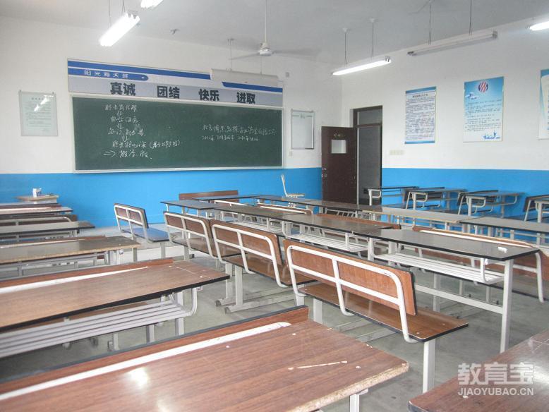 2010济南李阳疯狂英语夏令营新营地