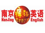 南京李阳疯狂英语