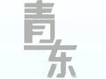 南京青东设计师培训
