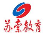 南京苏索教育培训中心