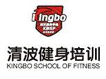 南京清波健身培训