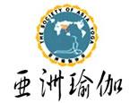 济南亚洲瑜伽协会