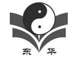 烟台东华学校黑带跆拳道馆