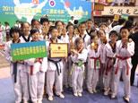 山东瑞泽跆拳道俱乐部