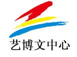 济南市艺博文培训中心