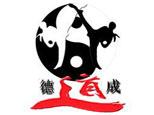 濟南德成跆拳道俱樂部logo