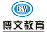 郑州博文教育