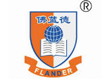 青岛佛蓝德外国语学校