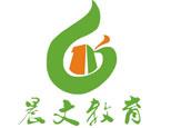 济南晨文教育