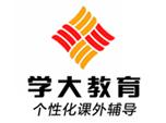 沈阳学大教育