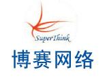濟南博賽網絡logo