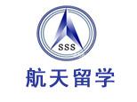 北京航天留学烟台分公司