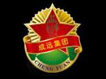 郑州电视台希贵时尚教育