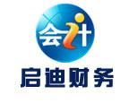 郑州启迪财务培训