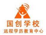 青岛国创培训学校
